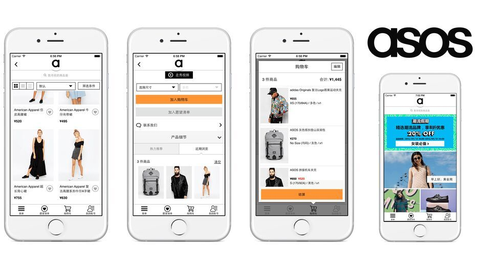 ASOS中国 - Hybrid iOS and Android eCommerce App